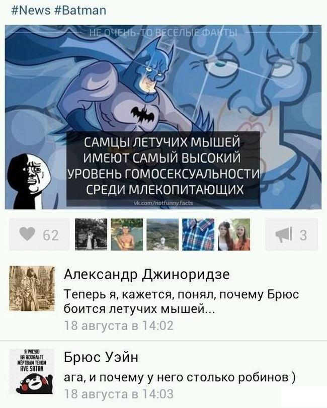 Смешные комментарии из соцсетей 01.09.2014 (13 фото)