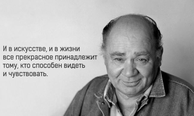 15 цитат любимого Евгения Леонова (6 фото)