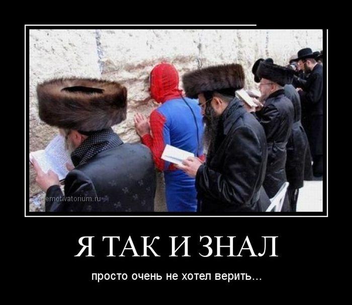 Демотиваторы 02.09.2014 (30 фото)