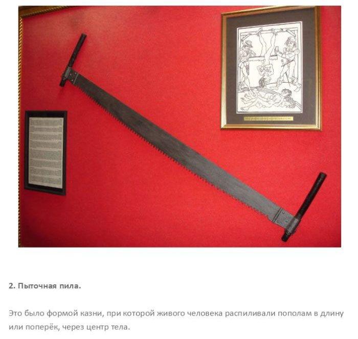 Самые ужасные пытки средневековой Европы (11 фото)