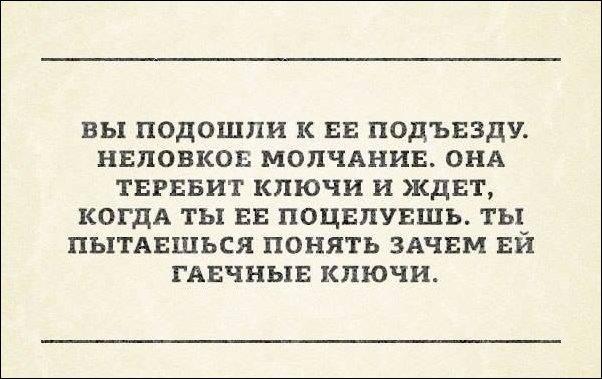 Злободневные «Aткрытки» 03.09.2014 (13 фото)