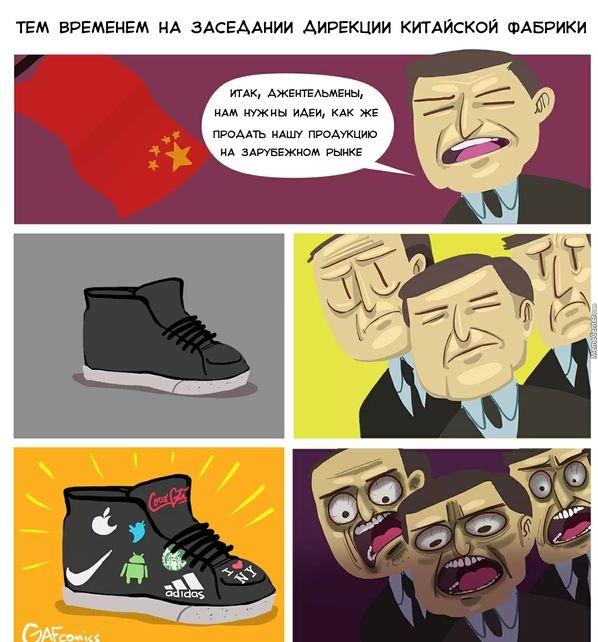 Смешные комиксы 03.09.2014 (20 картинок)
