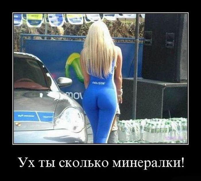 Демотиваторы 03.09.2014 (30 фото)