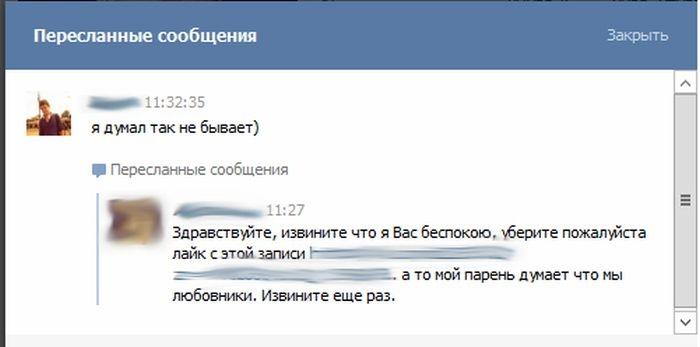 Прикольные картинки 03.09.2014 (101 фото)