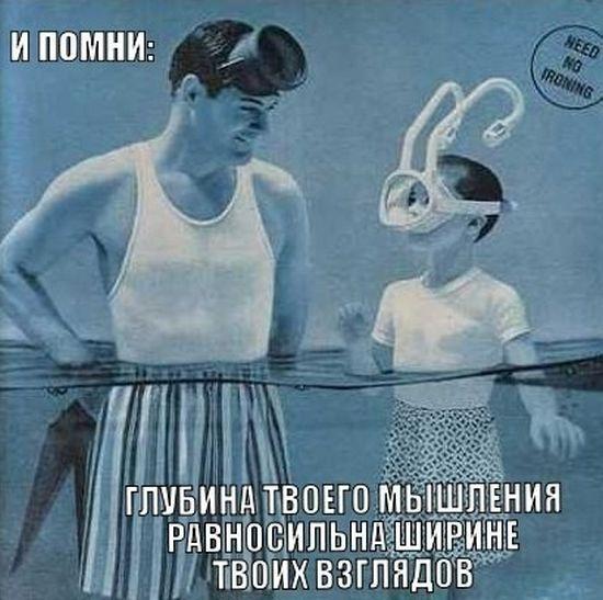 Прикольные картинки 04.09.2014 (111 фото)