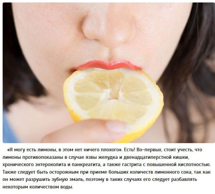 Привычные вещи, которые наносят серьезный вред нашему здоровью (10 фото)