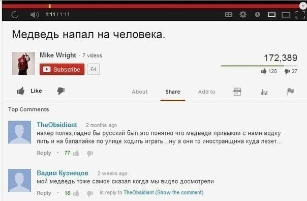 Смешные комментарии из социальных сетей 04.09.2014 (18 фото)