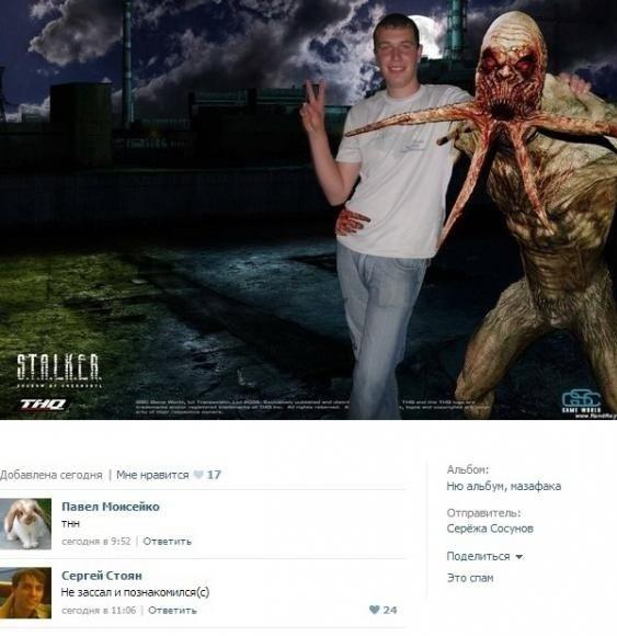 Смешные комментарии из соцсетей от 05.09.2014 (18 фото)
