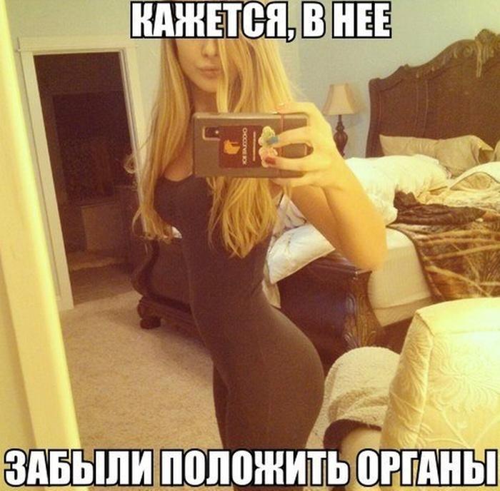 Прикольные картинки 05.09.2014 (96 фото)