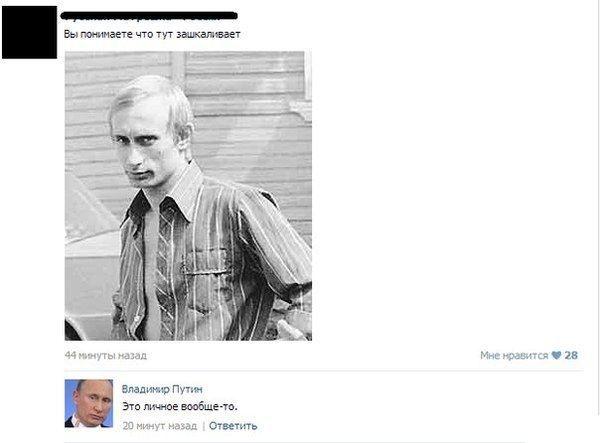 Смешные комментарии из соцсетей от 07.09.2014 (12 фото)