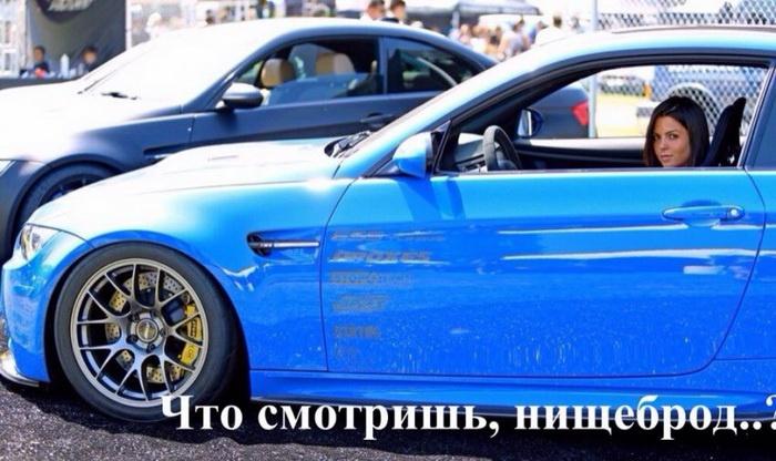 Автоприколы от 08.09.2014 (28 фото)