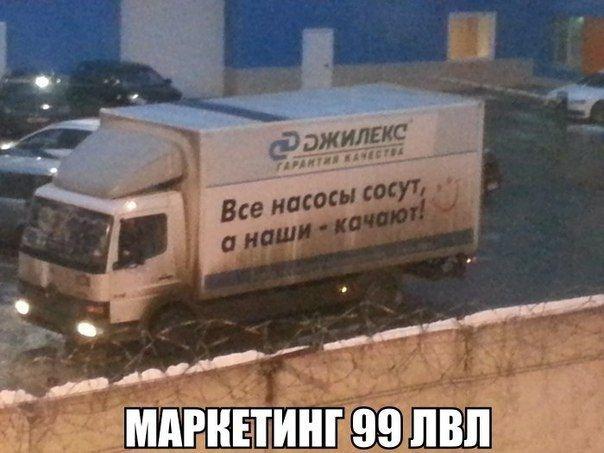 Смешные картинки с подписями 08.09.2014 (19 фото)