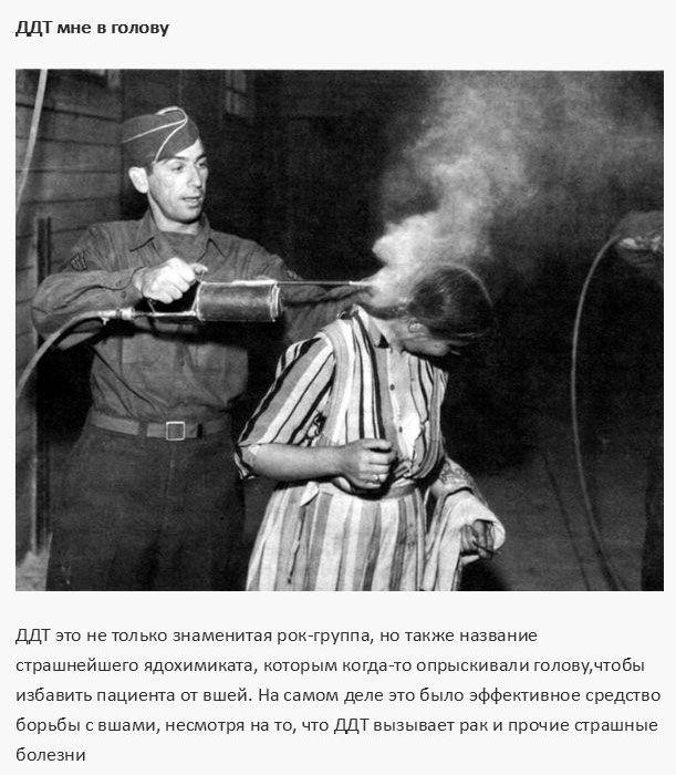 Странные методы лечения из прошлого (12 фото)