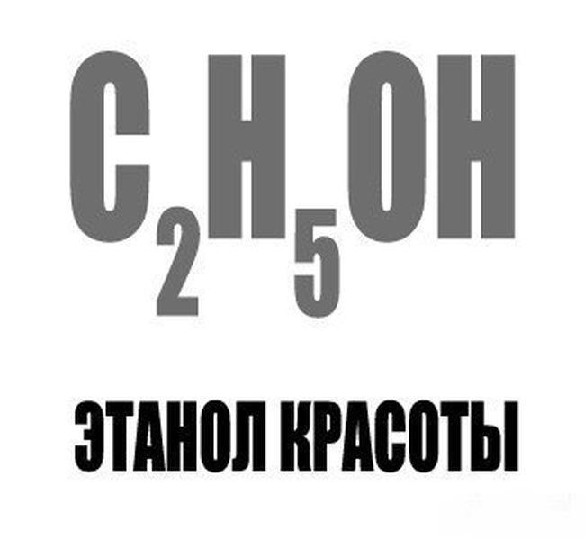 Прикольные картинки 08.09.2014 (120 фото)