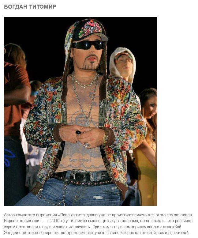 Как живут и чем занимаются в сегодняшние дни знаменитости 90-х (14 фото)