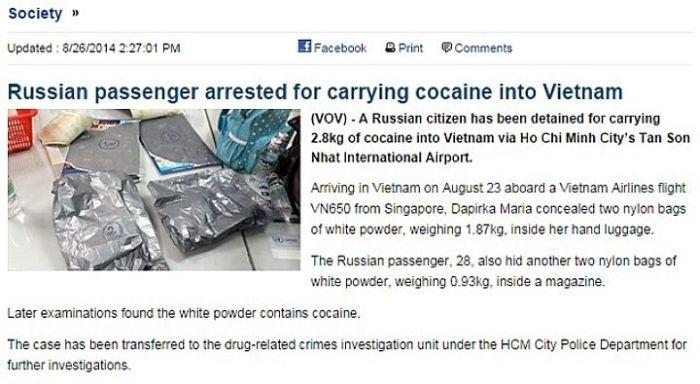 Вьетнам: 28-летнюю ростовчанку поймали за перевозку кокаина (5 фото)