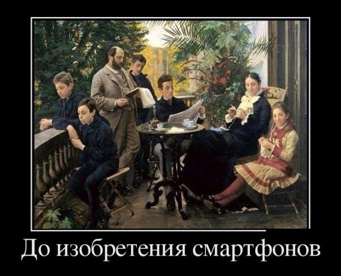 Демотиваторы 11.09.2014 (29 фото)