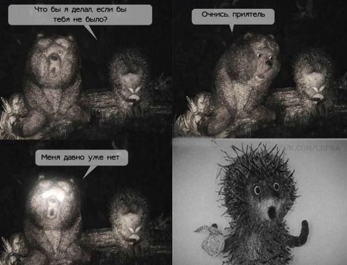 Смешные комиксы 11.09.2014 (20 картинок)