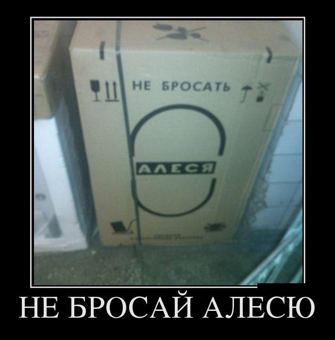 Демотиваторы 15.09.2014 (30 фото)