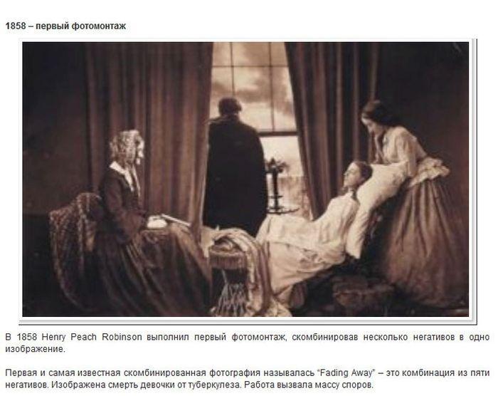 Факты о первых фотографиях мира (9 фото)