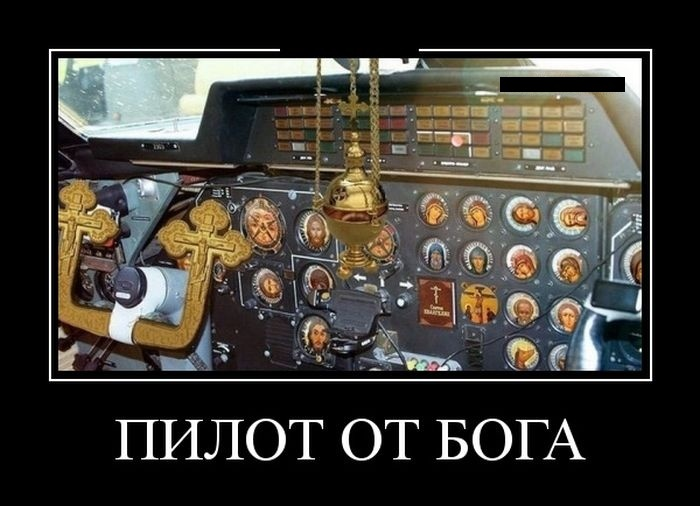 Демотиваторы 16.09.2014 (24 фото)