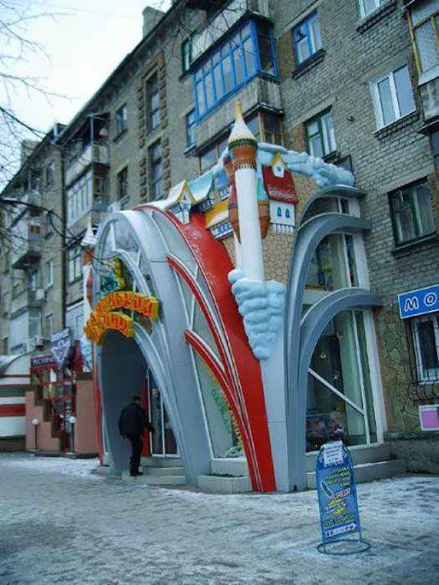 Из России с любовью (21 фото)