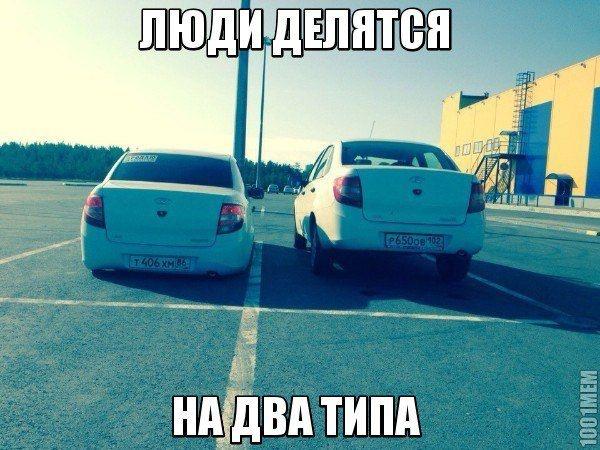 Автопpиколы от 16.09.2014 (14 фото)