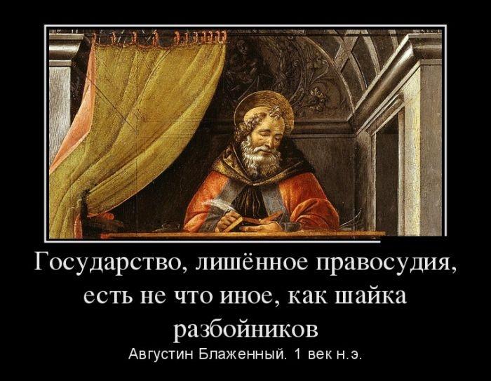 Демотиваторы 17.09.2014 (30 фото)