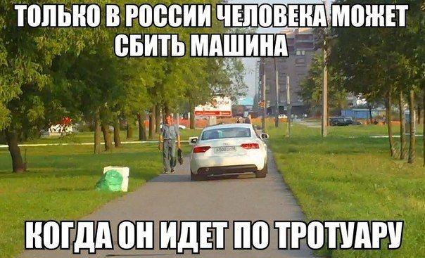 Автопpиколы от 18.09.2014 (16 фото)