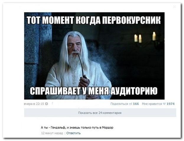 Cмешныe комментарии из социальных сетей (28 фото)