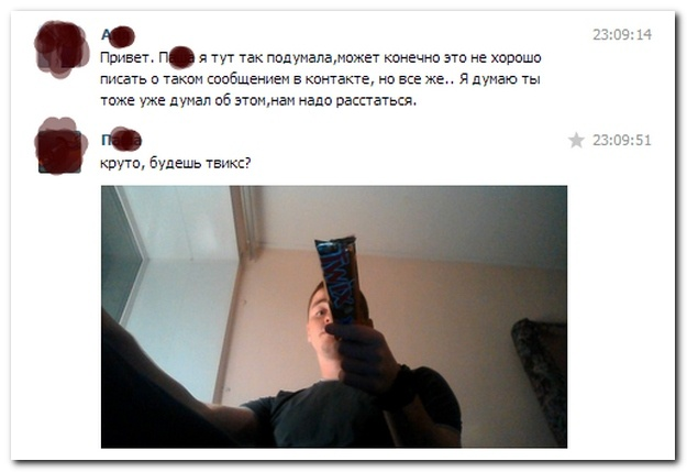 Смешные комментарии из соцсетей от 21.09.2014 (11 фото)