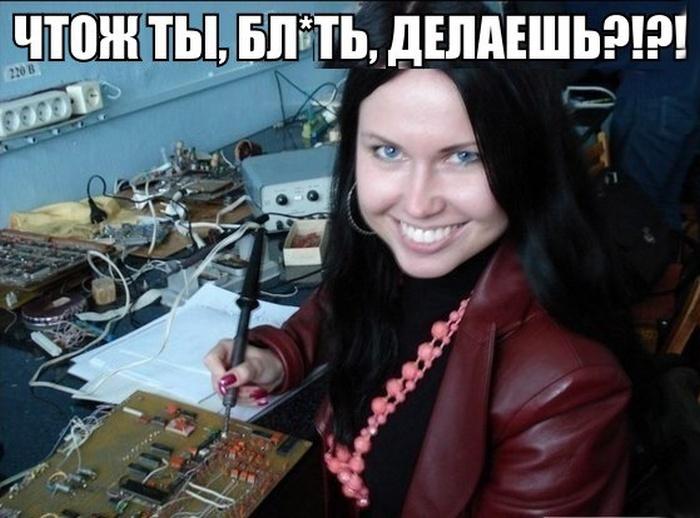 Приколы в картинках и фото 24.09.2014 (16 фото)
