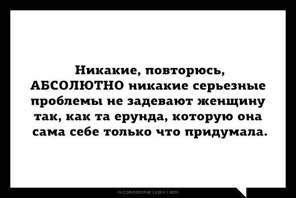 «Аткрытки» от 25.09.2014 (12 картинок)