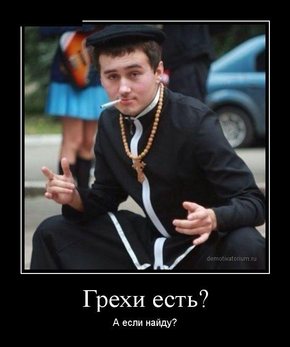 Демотиваторы 25.09.2014 (29 фото)