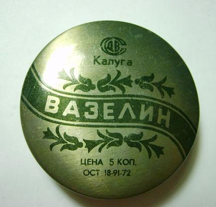 10 слов русского языка, которые когда были брендами (11 фото)