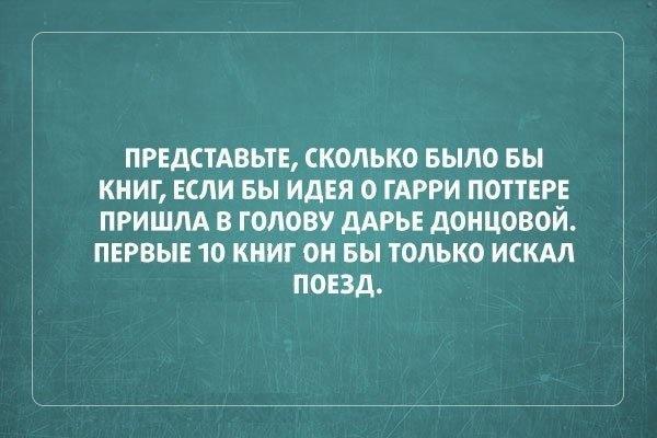 Веселые картинки 26.09.2014 (19 фото)