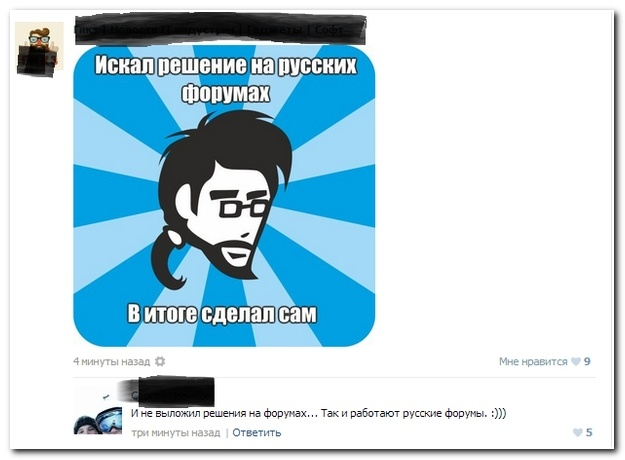 Смешные комментарии из соцсетей от 26.09.2014 (12 фото)