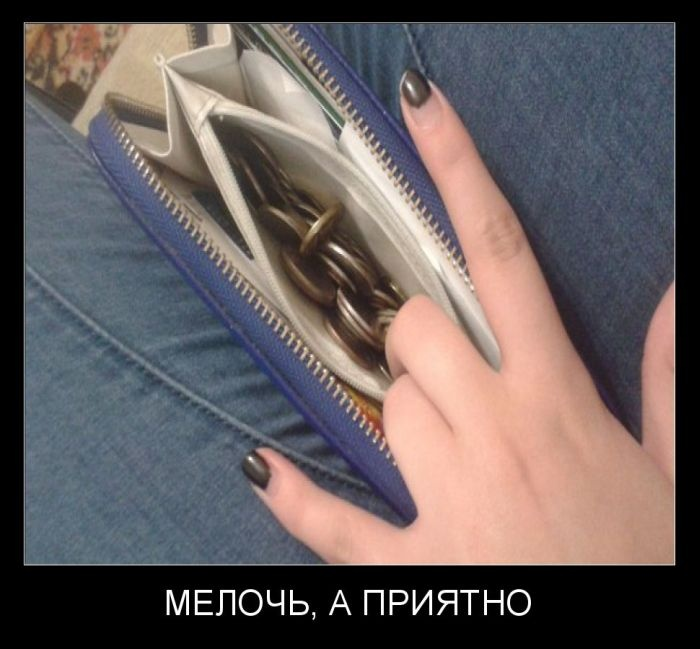 Демотиваторы 29.09.2014 (30 фото)