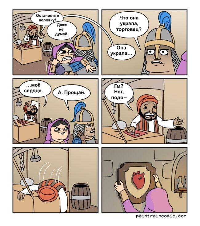 Комиксы дня от 30.09.2014 (17 картинок)