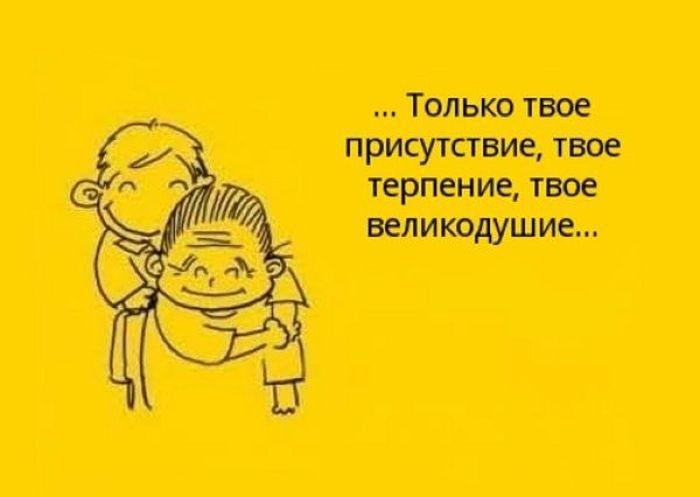 Не забывай своих родителей (18 фото)