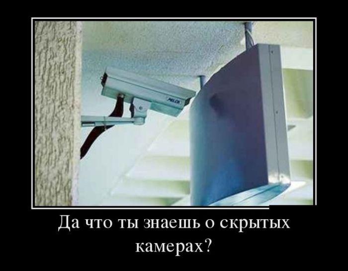 Демотиваторы 30.09.2014 (28 фото)