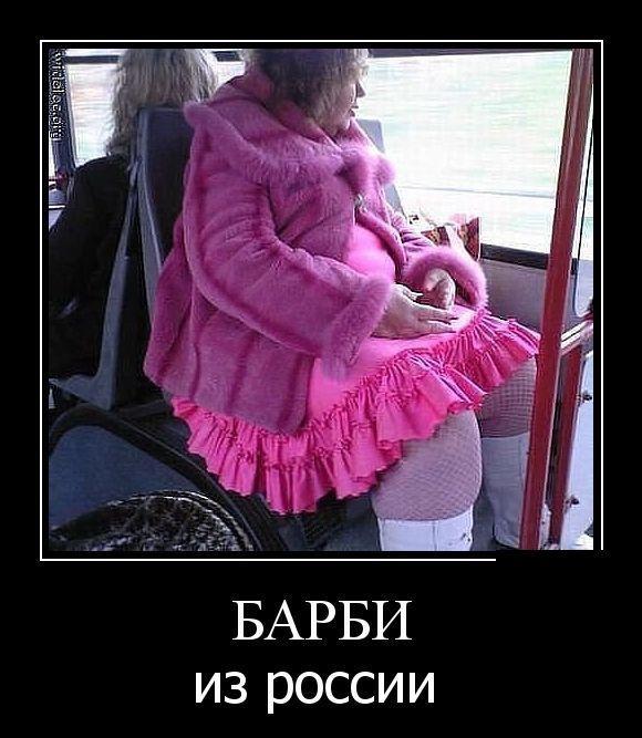 Демотиваторы 01.10.2014 (29 фото)