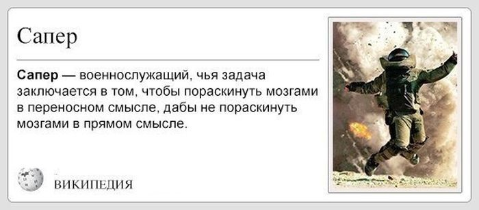 Приколы в картинках и фото 01.10.2014 (16 фото)