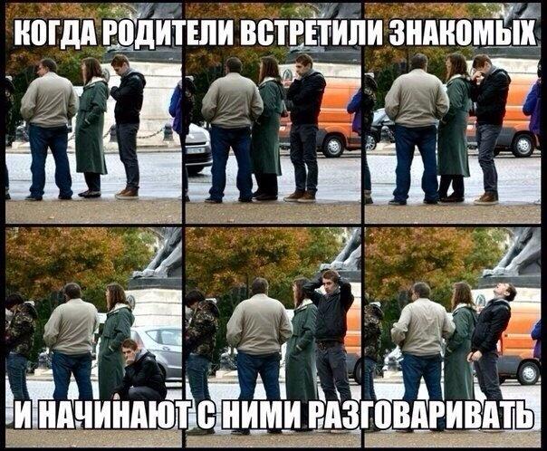 Приколы в картинках и фотографиях 02.10.2014 (27 фото)