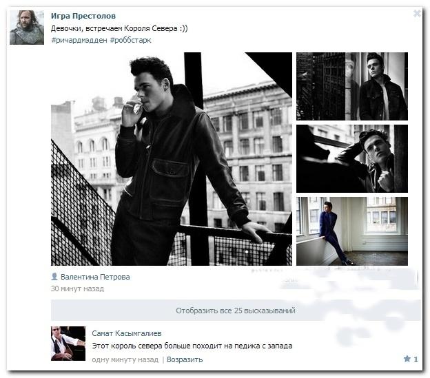 Смешные комментарии из соцсетей от 02.10.2014 (10 фото)