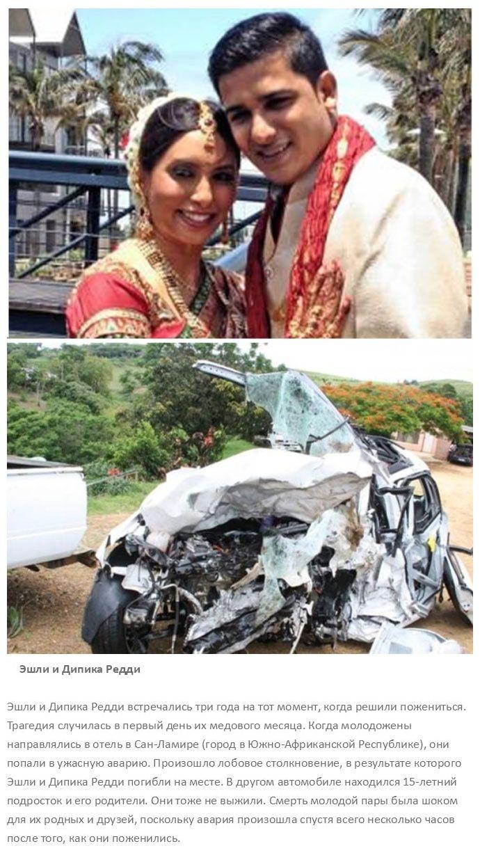 9 трагедий, произошедших во время медового месяца (9 фото)