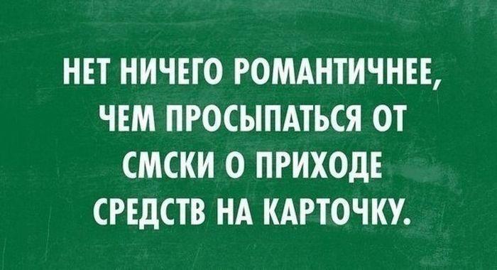 Веселые картинки 04.10.2014 (17 фото)