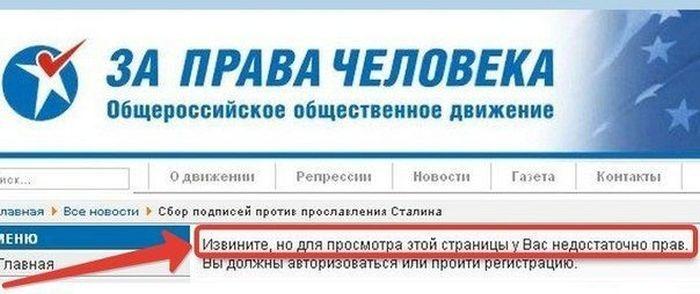 Приколы в картинках и фотографиях 04.10.2014 (22 фото)