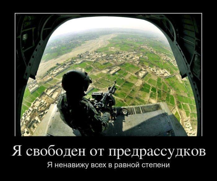 Демотиваторы 06.10.2014 (30 фото)
