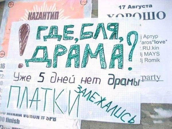 Смешные надписи и объявления от 07.10.2014 (16 фото)